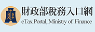 etax Prottal Ministry of Finance